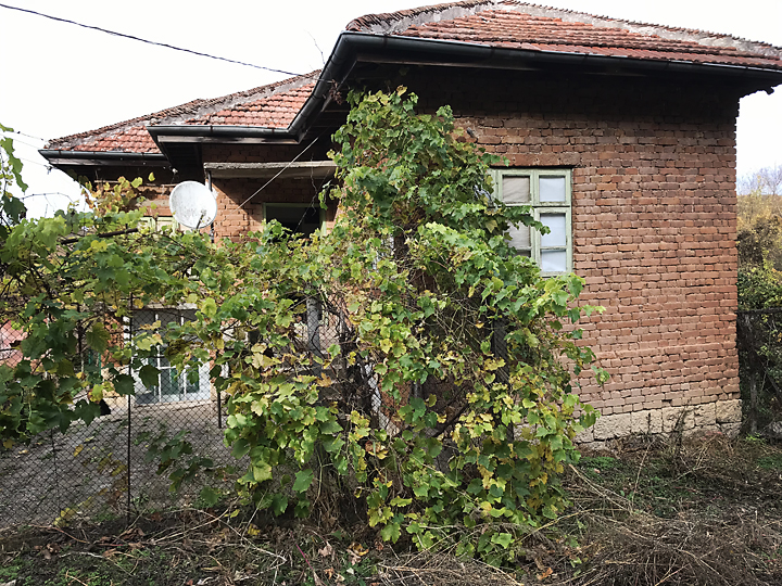 Mission: Bulgaria, Part One
